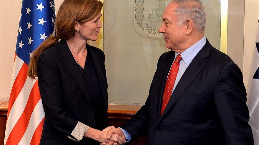 U.S. Ambassador to the United Nations Samantha Power with Israeli Prime Minister Benjamin Netanyahu at his office in Jerusalem, Feb. 15, 2016. Credit: Matty Stern/U.S. Embassy Tel Aviv.
