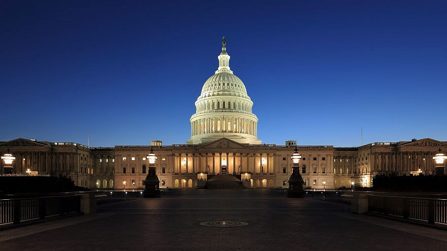 U.S. Capitol at dusk as seen from the eastern side, Washington, D.C., 2013. Credit: Martin Falbisoner via Wikimeda Commons.