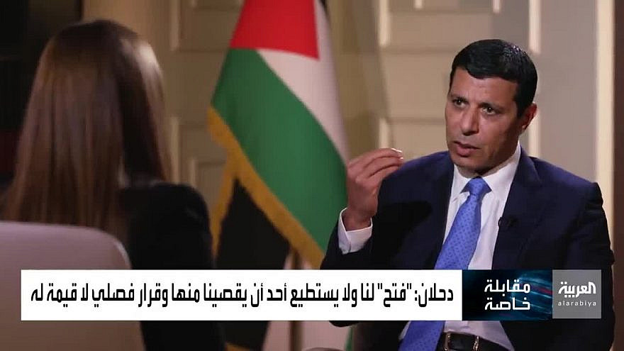 Former Palestinian Authority security chief Mahmoud Dahlan speaks with Saudi Arabia's Al-Arabiya Network on March 17, 2021. (MEMRI)
