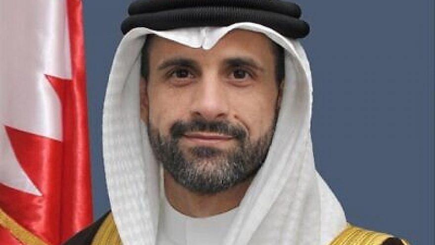 Khalid Al Jalahma. Credit: Bahrain Foreign Ministry.