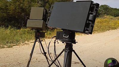 Israel Aerospace Industries drone guard system. Source: Screenshot.