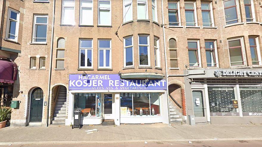 The Hacarmel kosher restuarant in Amsterdam. Source: Screenshot via Google Maps.