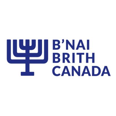 B'nai Brith Canada logo