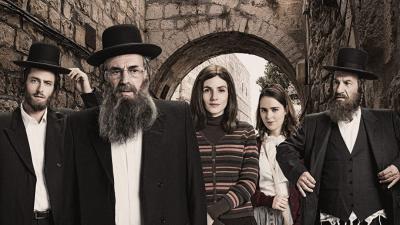 "The cast of the Israeli drama ""Shtisel."" Credit: IMDB."