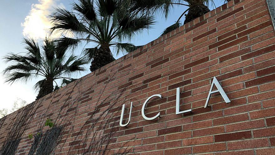 The University of California, Los Angeles. Credit: Michael Gordon/Shutterstock.