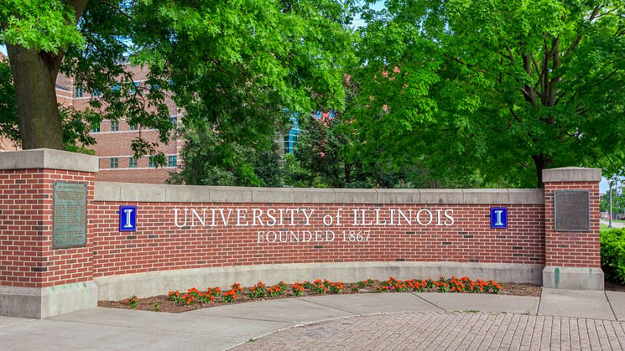 Entrance sign to the University of Illinois at Urbana–Champaign. Credit: Ken Wolter/Shutterstock.