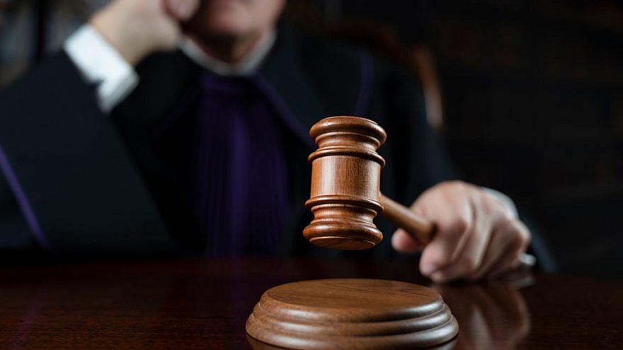 Illustrative photo of a judge. Credit: Zolnierek/Shutterstock.