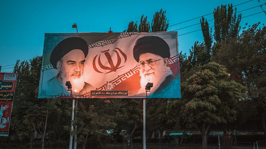 A billboard displaying Iranian Ayatollahs Ruhollah Khomeini and Ali Khamenei. Credit: Erdalislakphotography/Shutterstock.