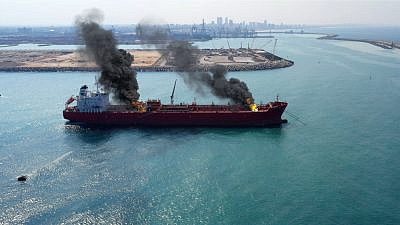 Illustrative: A view of an oil tanker on fire in the Middle East. Credit: ImageBank4u/Shutterstock.