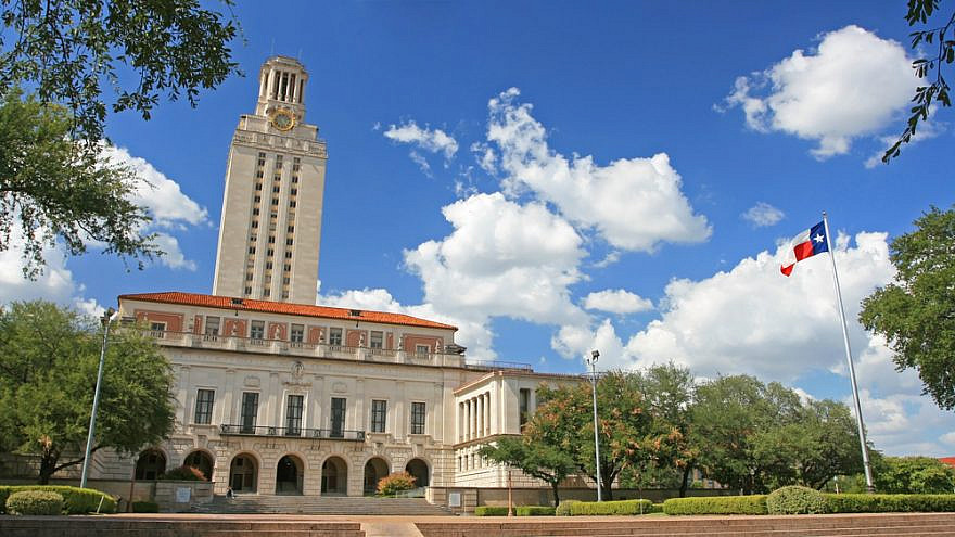Landscape of Academic building dome in University of Texas (UT) in Austin, Texas. Credit: Blanscape/Shutterstock.