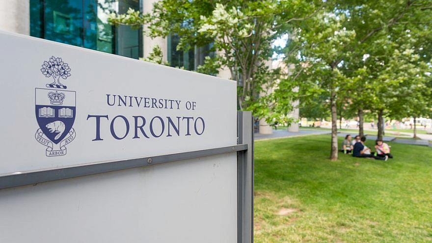 The University of Toronto. Credit: Marc Bruxelle/Shutterstock.