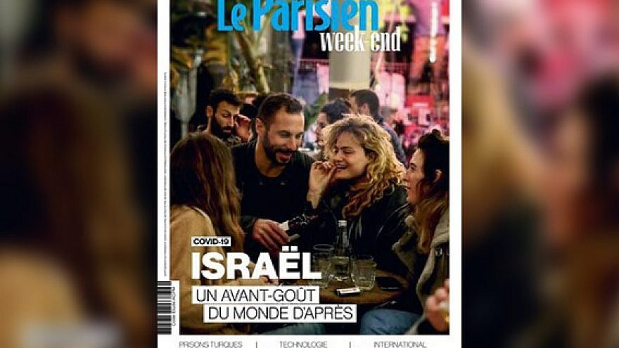 """The cover of the latest issue of the French magazine """"Le Parisien."""""""