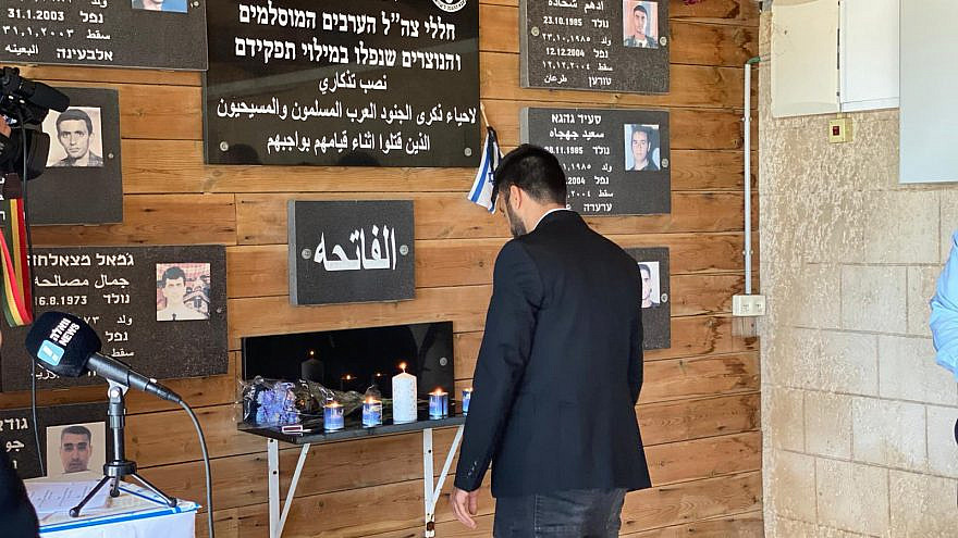 A participant in the Memorial Day service, held in the Arara village in the Negev Desert, to commemorate fallen Arab and Druze Israel Defense Forces soldiers, April 13, 2021. Source: Twitter.