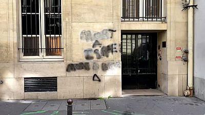 Anti-Semitic graffiti found at Sciences Po, a university in Paris. Source: Combat Anti-Semitism/Twitter.