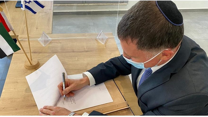 Israeli Health Minister Yuli Edelstein signs a cooperation agreement with UAE officials, April 21, 2021. Source: Twitter.
