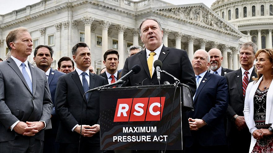 Former U.S. Secretary of State Mike Pompeo joins Republicans to unveil the Maximum Pressure Act, April 21, 2021. Source: Twitter/Republican Study Group.