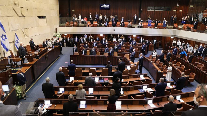 The Plenary Hall during the swearing-in ceremony of the 24th Knesset in Jerusalem, April 6, 2021. Photo by Alex Kolomoisky/POOL.