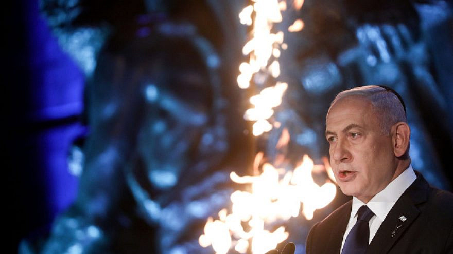 Israeli Prime Minister Benjamin Netanyahu speaks during a ceremony at the Yad Vashem Holocaust Memorial Museum in Jerusalem on April 7, 2021. Photo by Olivier Fitoussi/Flash90.