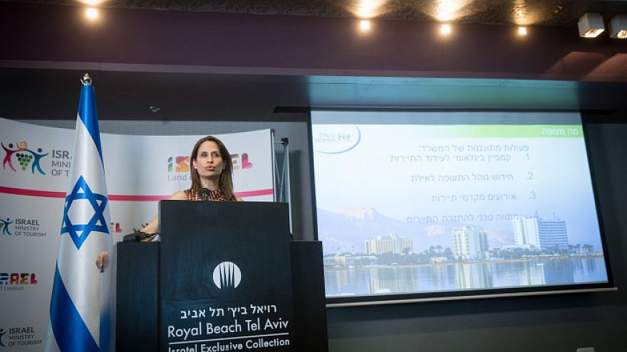 Israeli Tourism Minister Orit Farkash-Hacohen holds a press conference in Tel Aviv, announcing Israel's new campaign for encouraging tourism from abroad, April 27, 2021. Photo by Miriam Alster/Flash90.