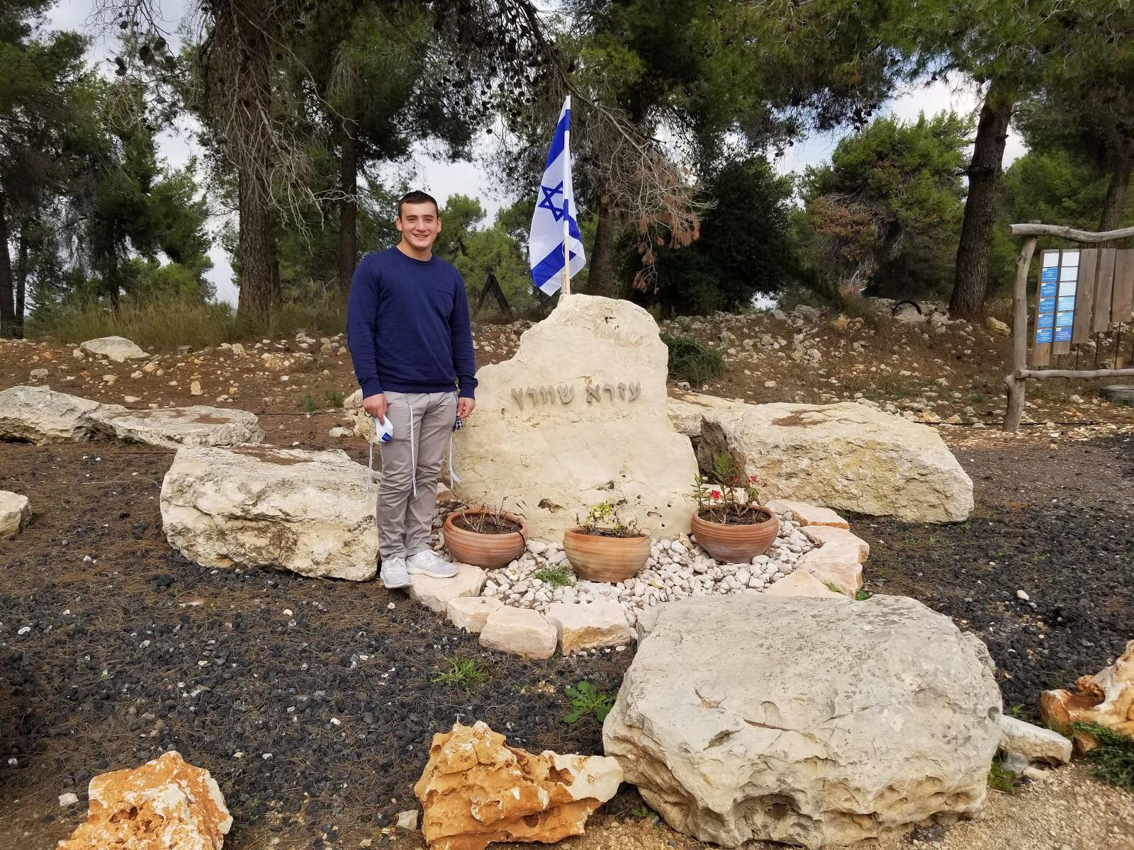Yom Hazikaron: Remembering My Brother Keeps Him Alive 2