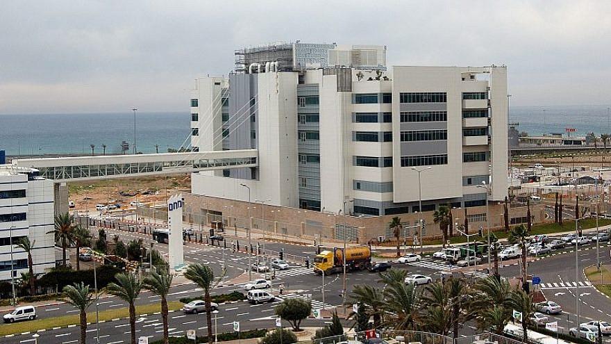 Intel Israel at the MATAM high-tech and business park in Haifa. Credit: Intel.com.
