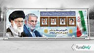 A poster marking Iran's Nuclear Technology Day shows the nuclear scientists killed on the way to realizing Iran's advance in the military and civilian nuclear field—to the right of the Supreme Leader Ali Khamenei is a picture of Mohsen Fakhrizadeh, Iran's assassinated nuclear chief. Credit: Iranian press.