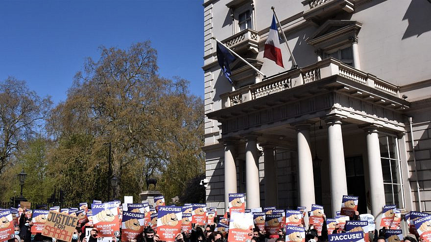 A rally in Paris against the French court ruling in the Sarah Halimi case, April 25, 2021. Souce: Screenshot.