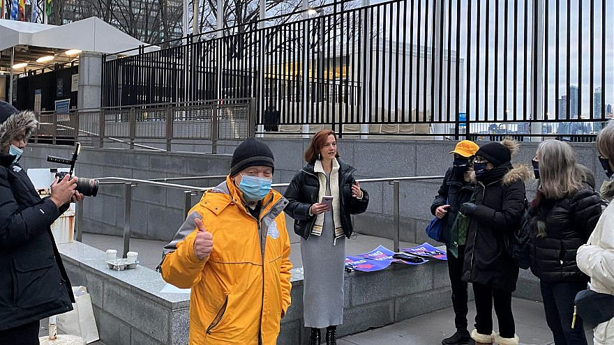 """Holocaust survivor Sami Steigmann outside of the U.N. headquarters building in New York City on International Holocaust Remembrance Day for an """"End Jew Hated"""" rally, Jan. 27, 2021. Credit: Courtesy."""