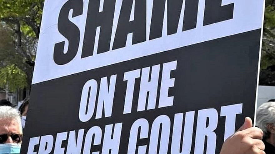 A sign at a rally in Paris against the French court ruling in the Sarah Halimi case, April 25, 2021. Source: Facebook.