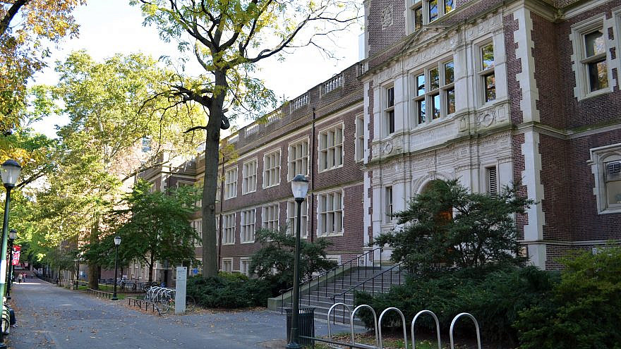 The Johnson Pavilion and Hamilton Walk in near the Perelman School of Medicine at the University of Pennsylvania in Philadelphia. Credit: Rehua via Wikimedia Commons.