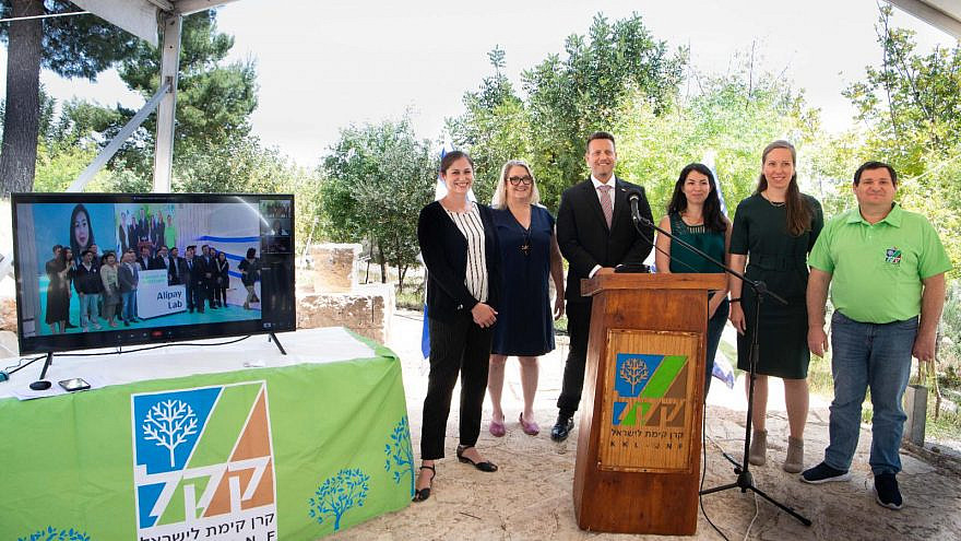 Officials from KKL-JNF and Ant Group, an innovative technology company, announce a scientific and technological partnership together timed to Earth Day, April 22, 2021. Credit: Avi Hayun.