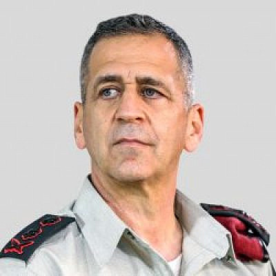 Lt. Gen. Aviv Kochavi. Credit: IDF.