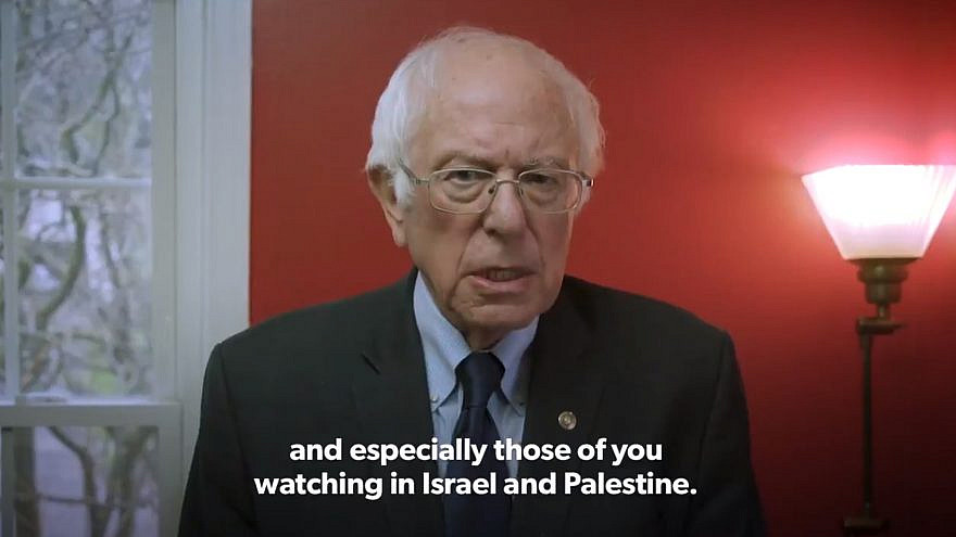 Sen. Bernie Sanders (I-Vt.) speaking at the 2021 J Street virtual conference. Source: Screenshot.