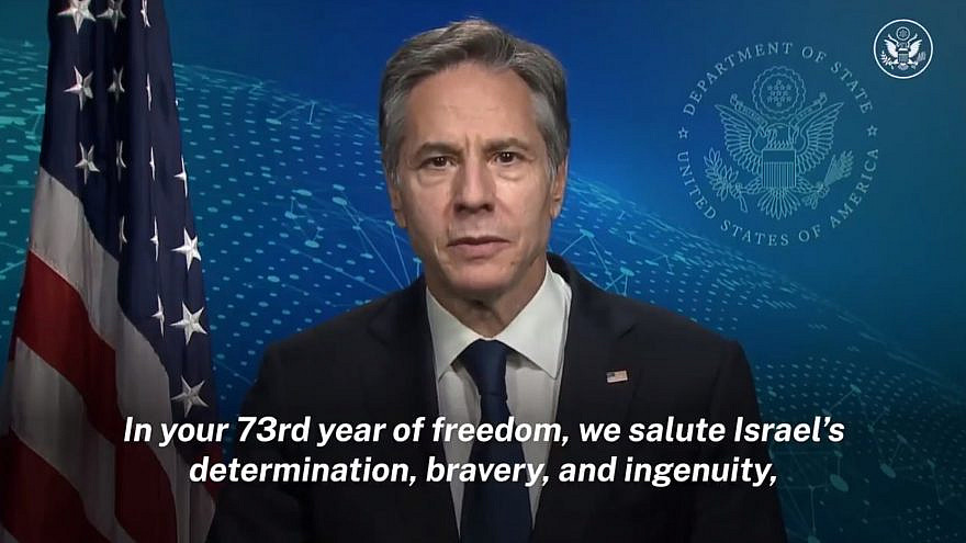 U.S. Secretary of State Antony Blinken welcoming Israel's 73rd Independence Day celebration. Source: Screenshot.