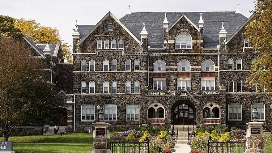 Moravian College in Bethlehem, Pa. Credit: Moravian College.