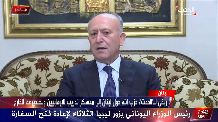 Former Lebanese justice minister and chief of police Maj. Gen. (ret.) Ashraf Rifi speaks with Saudi Arabia's Al Arabiya TV on April 5, 2021. (MEMRI)