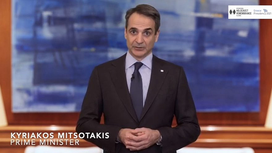 Greek Prime Minister Kyriakos Mitsotakis addresses viewers in an online ceremony of his country's assuming the one-year presidency of the International Holocaust Remembrance Alliance on April 1, 2021. Source: Screenshot.