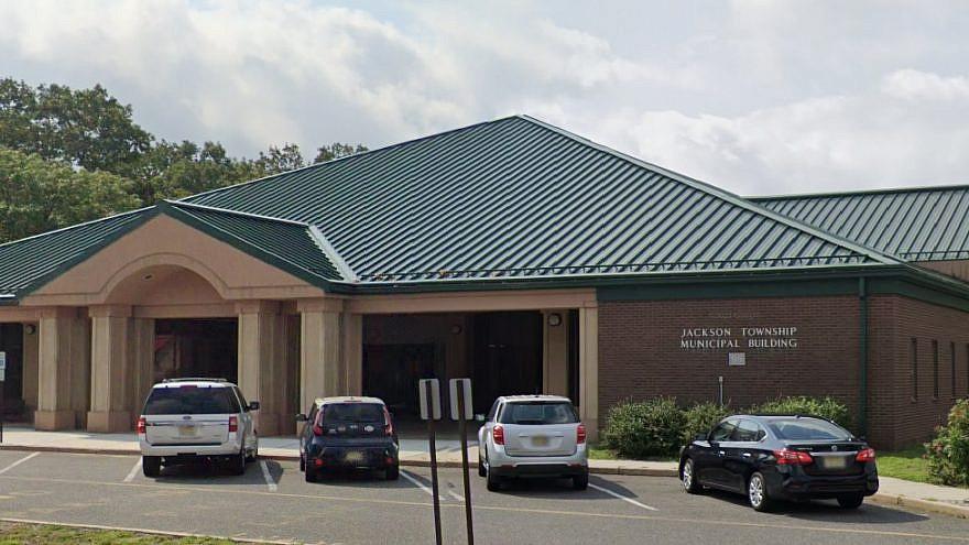 A view of a municipal office Jackson, N.J. Source: Google Maps screenshot.
