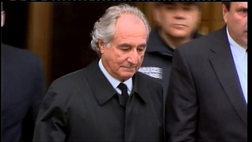 Bernie Madoff. Source: Screenshot.