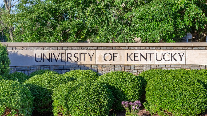 Entrance sign to the University of Kentucky. Credit: Ken Wolter/Shutterstock.