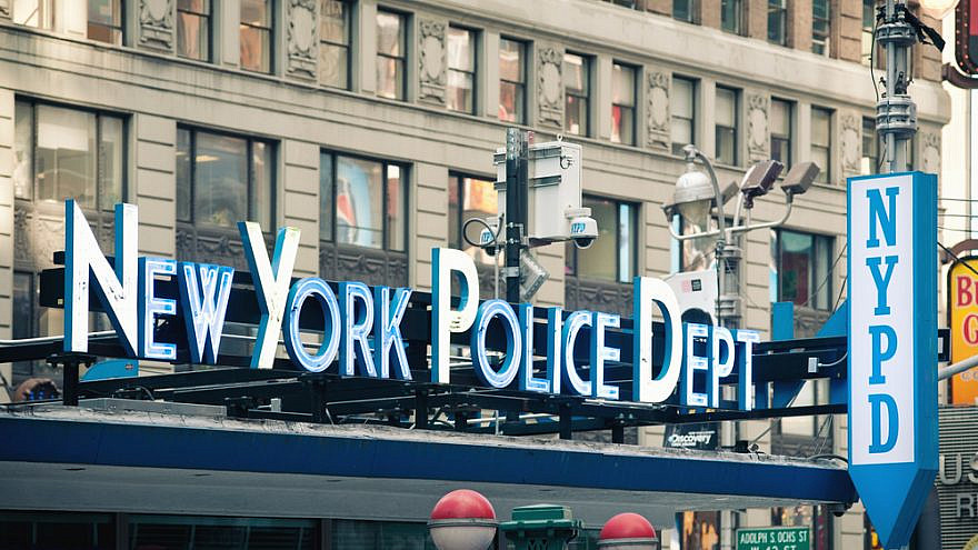 The New York Police Department. Credit: Shutterstock.