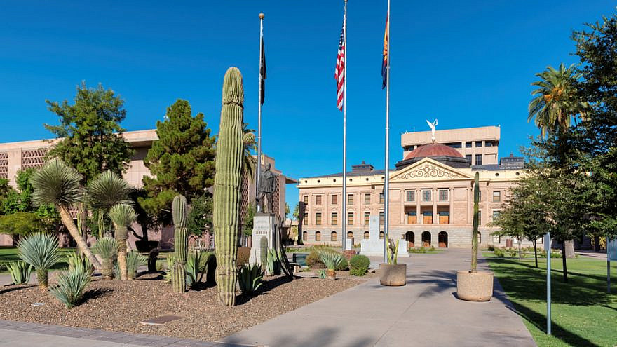 The Arizona State Capitol. Credit: Shutterstock.