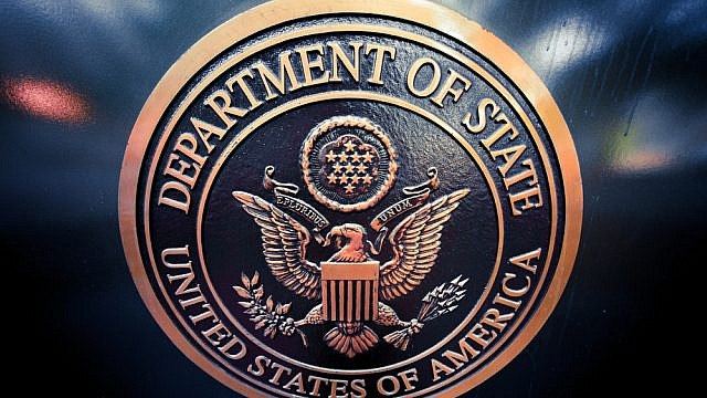 The seal of the U.S. Department of State. Credit: Christopher E. Zimmer/Shutterstock.