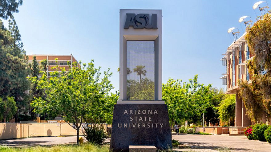 Entrance sign to the campus of Arizona State University. Credit: Ken Wolter/Shutterstock.