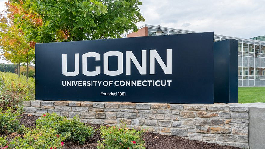 Entrance and sign to the University of Connecticut. Credit: Ken Wolter/Shutterstock.