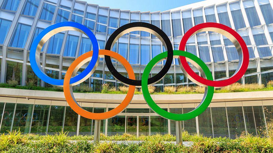 The headquarters of the International Olympic Committee in Lausanne, Switzerland. Credit: Maykova Galina/Shutterstock.