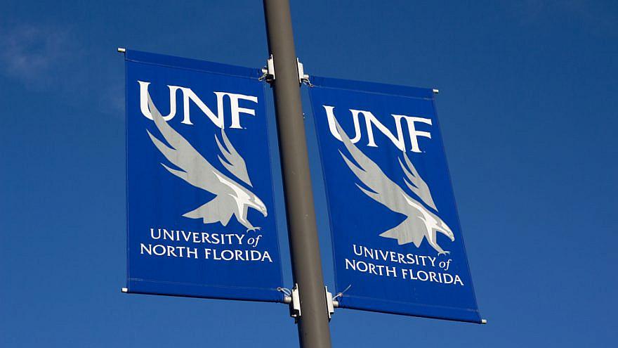University of North Florida banner. Credit: Rob Wilson/Shutterstock.