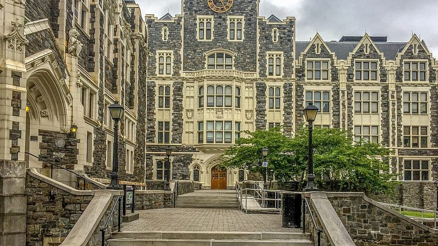 The City University of New York (CUNY). Credit: Shutterstock.