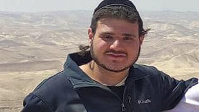 The Names And Faces Of Those Who Tragically Lost Their Lives At Mount Meron 23