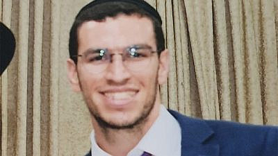 The Names And Faces Of Those Who Tragically Lost Their Lives At Mount Meron 29